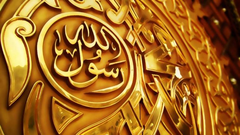 Prophet_Muhammad_Messenger_of_Allah