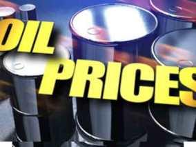 Oil prices logo