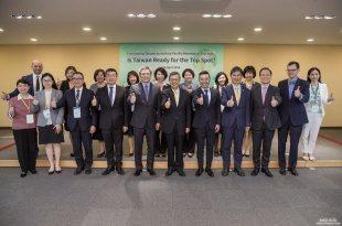 會議紀錄-(IRPMA)-Positioning Taiwan as an Asia-Pacific Biomedical R+D Hub