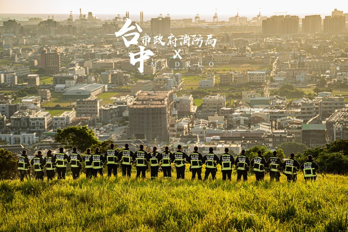 台中市政府消防局-2021消防形象月曆