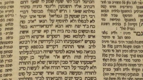 Babylonian Talmud Yebamot 90b