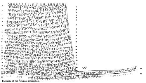 A Statue from Syria - inscripton
