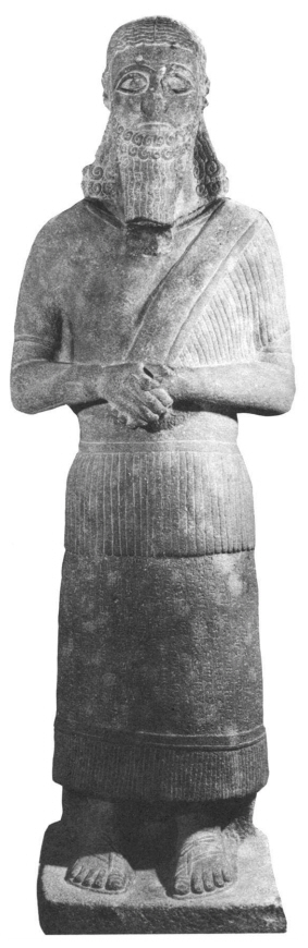 A Statue from Syria