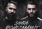 SAMRA – ROHDIAMANT II