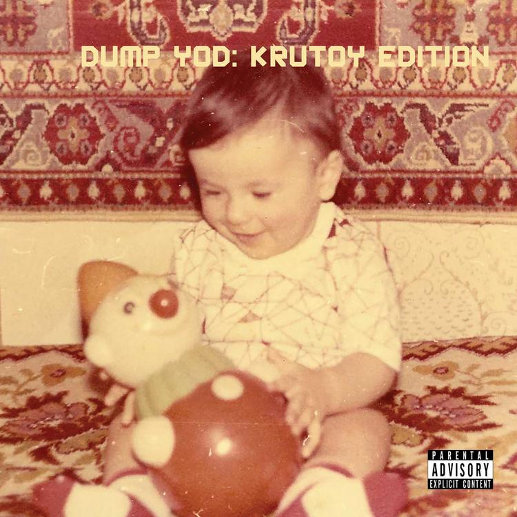 Your Old Droog – Dump YOD Outro
