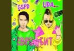 Lida – Евробит (Eurobeat)