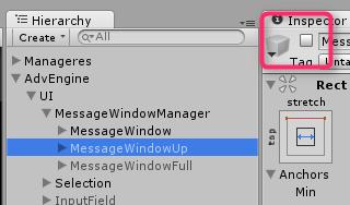Change display patterns in message windows   UTAGE -Unity