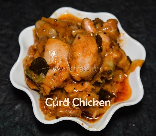 cur chicken, curd chicken gravy, thayir chicken. thayir chicken gravy, yogurt chicken recipe, thayir chicken recipe, dahi chicken, dahi chicken recipe, curd chicken, curd chicken recipe, image of curd chicken, picture of curd chicken, image of thayir chicken gravy, picture of thayir chicken gravy, image of yogurt chickne gravy, picture of curd chicken gravy, chicken gravy, bachelor chicken gravy, bachelor recipe, summer recipe, summer chicken recipe