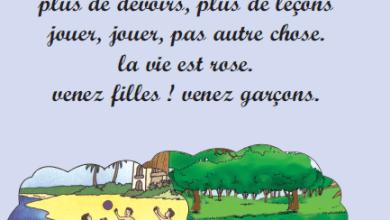 Photo of Poème vive les vacances livre de lecture 3 ème année