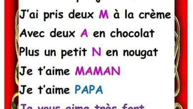 Photo of Poème comment s'écrit le mot maman livre de 3 ème année