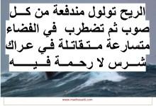 Photo of معلقات : وصف الطبيعة في الشتاء