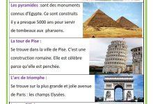 Photo of les monuments célèbres du monde