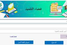 Photo of الإطلاع على المعدل السّنوي للتلميذ(ة) و الرّتبة و الحصول على بطاقة الأعداد للثلاثي الأوّل و الثّاني