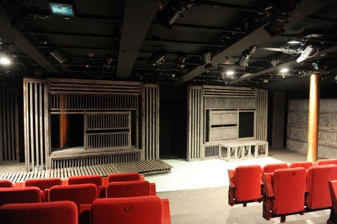 Teatro MAria Guerrero. Sala Princesa