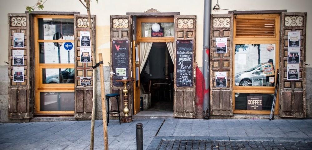 Espacio Cultural La Victoria | Sala Samotracia