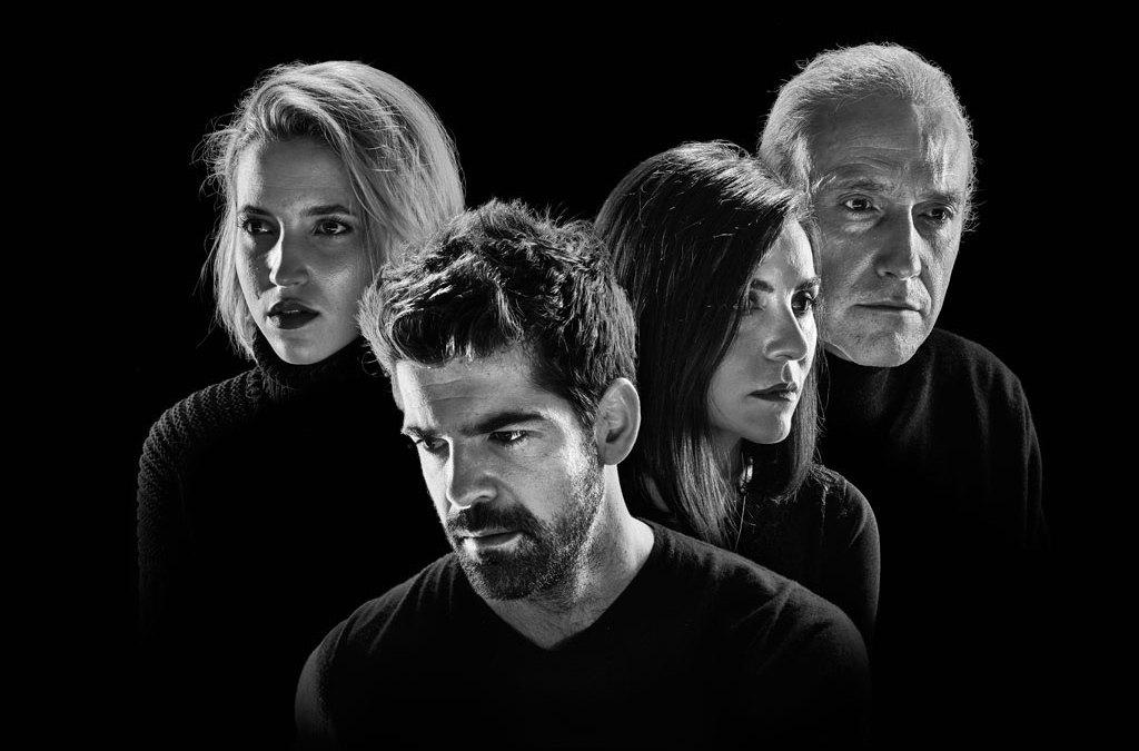 ARTE NUEVO: UN HOMENAJE en el Teatro Español