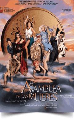 LA ASAMBLEA DE MUJERES en el Teatro La Latina