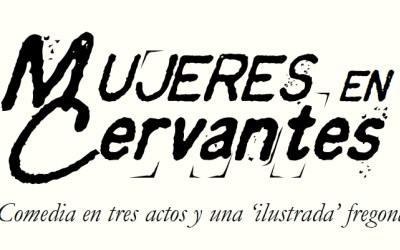 """Mujeres en Cervantes"" de Rafael Negrete-Portillo"