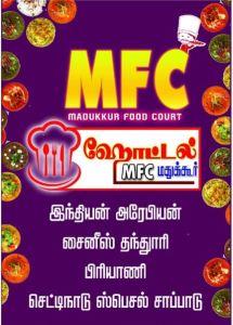 MFC Hotel Restaurant