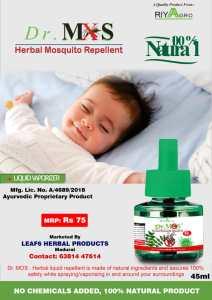Dr MOS Herbal Mosquito Repellent @ Delta Supermarket Madukkur