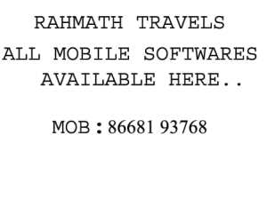 Rahmath Travels - Mobile Softwares , Electronics and Accessories