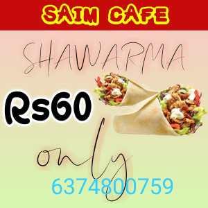 Saim Cafe