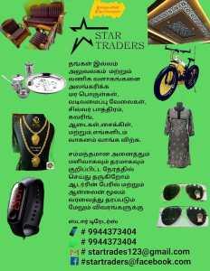 Star Traders Madukkur