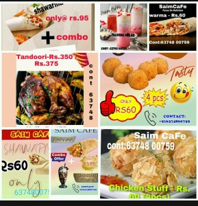 Saim Cafe offers