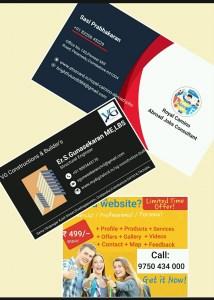 E visiting card & mini websites