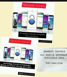 Rahmath Travels - Mobile unlocking & Softwares