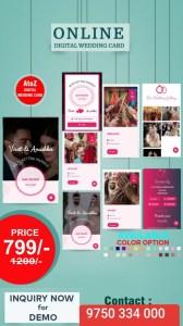 Online Digital Wedding Card