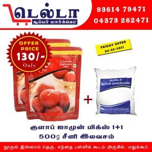 Friday offer Delta Supermarket