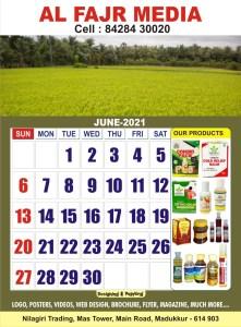 Al Fajr Media June Calendar