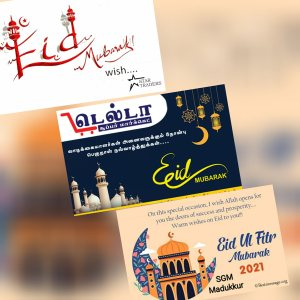 Eid Wishes on Madukkur.com classifieds