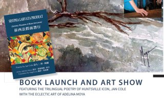 Invitation flyer for Jan Cole Book Launch