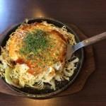 【広島風お好み焼き】お好み焼き鉄板居酒屋 大昌 (だいしょう)、肉そばを食べてきた