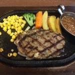 【南行徳】肉の名門 スエヒロ館 南行徳店、ボリューム満点【国産牛ステーキ・ハンバーグ】