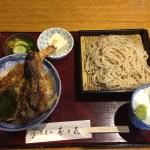 【錦糸町】寿々喜 (すずき)、ランチセットがお得!!【オススメの美味しい蕎麦屋さん】