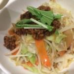 【錦糸町】リンガーハットで、まぜ辛めんを食べてきた。500円は安い。しかし野菜を食べてる感がすごい。