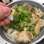 吉野家 錦糸町駅北口店、新メニュー夏の定番「ねぎ塩鶏丼」を食べてきた!!