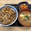 吉野家 行徳新浜店でとん汁牛丼・キムチセットを注文。クーポンや割引券のサービスが良い!!