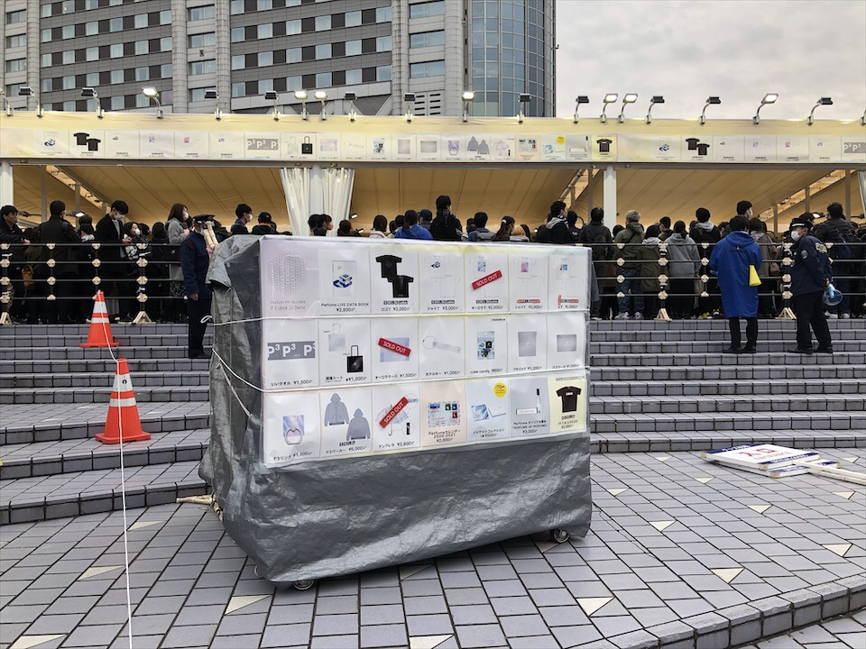 """Perfume 8th Tour 2020 """"P Cubed"""" in Dome東京ドーム"""
