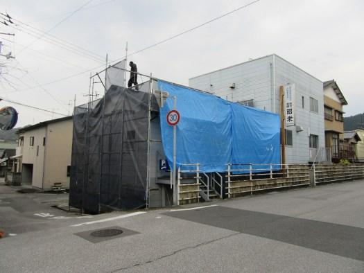前田カイロプラクティック整体院外壁塗装中