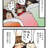 「大晦日」日本の年越しと言えばやっぱり厳かに…