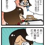 日本語能力試験への勉強が始まったのですが…