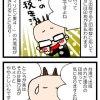 ボクの漫画が台湾版出版!気になる海外出版の印税収入はどれくらい!?