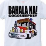 ゴーゴージプニーTシャツがアメリカで売れました!