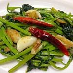 【アドボン・カンコン】シャキシャキ感がたまらない!フィリピン風空芯菜炒めの作り方