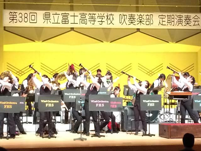 富士高校吹奏楽部007_R