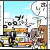 【4コマ】フィリピン名物ジプニーの乗り心地は…!? それでもジプニーが魅力的な理由